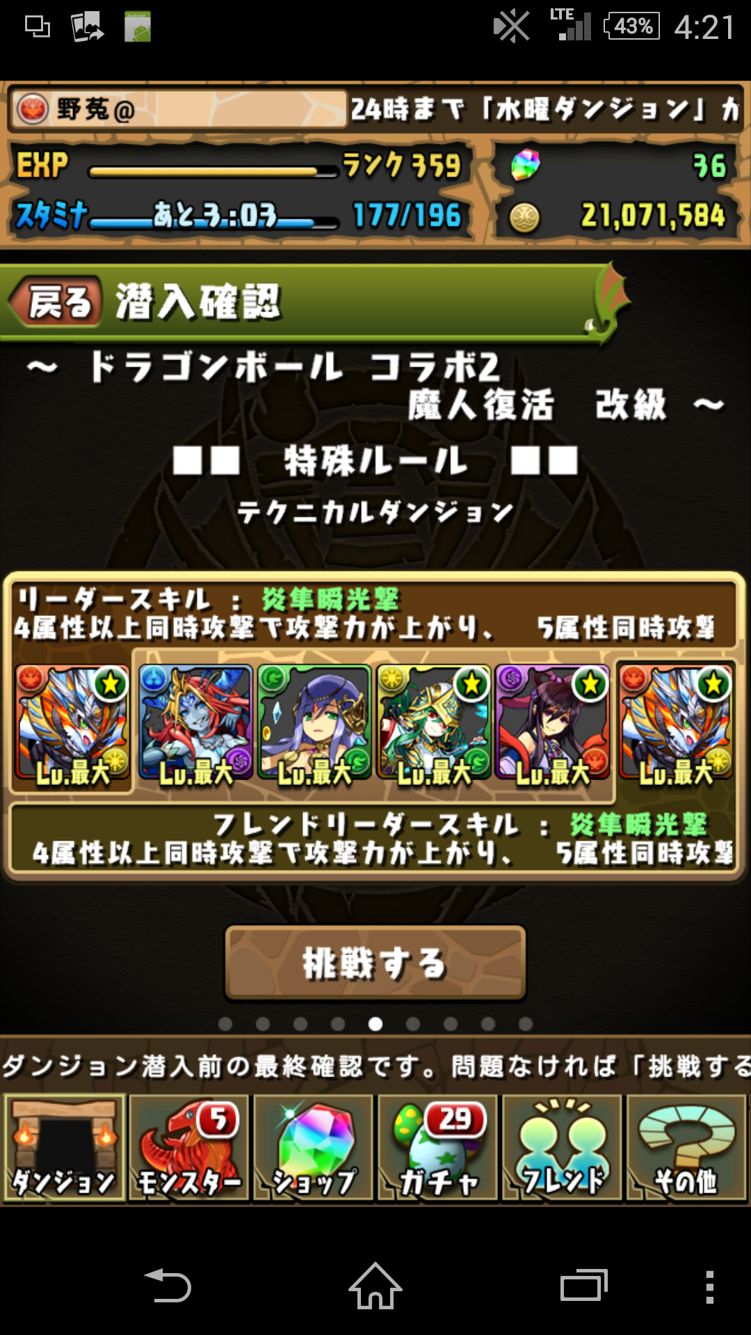 Screenshot_2014-09-24-04-21-57.png