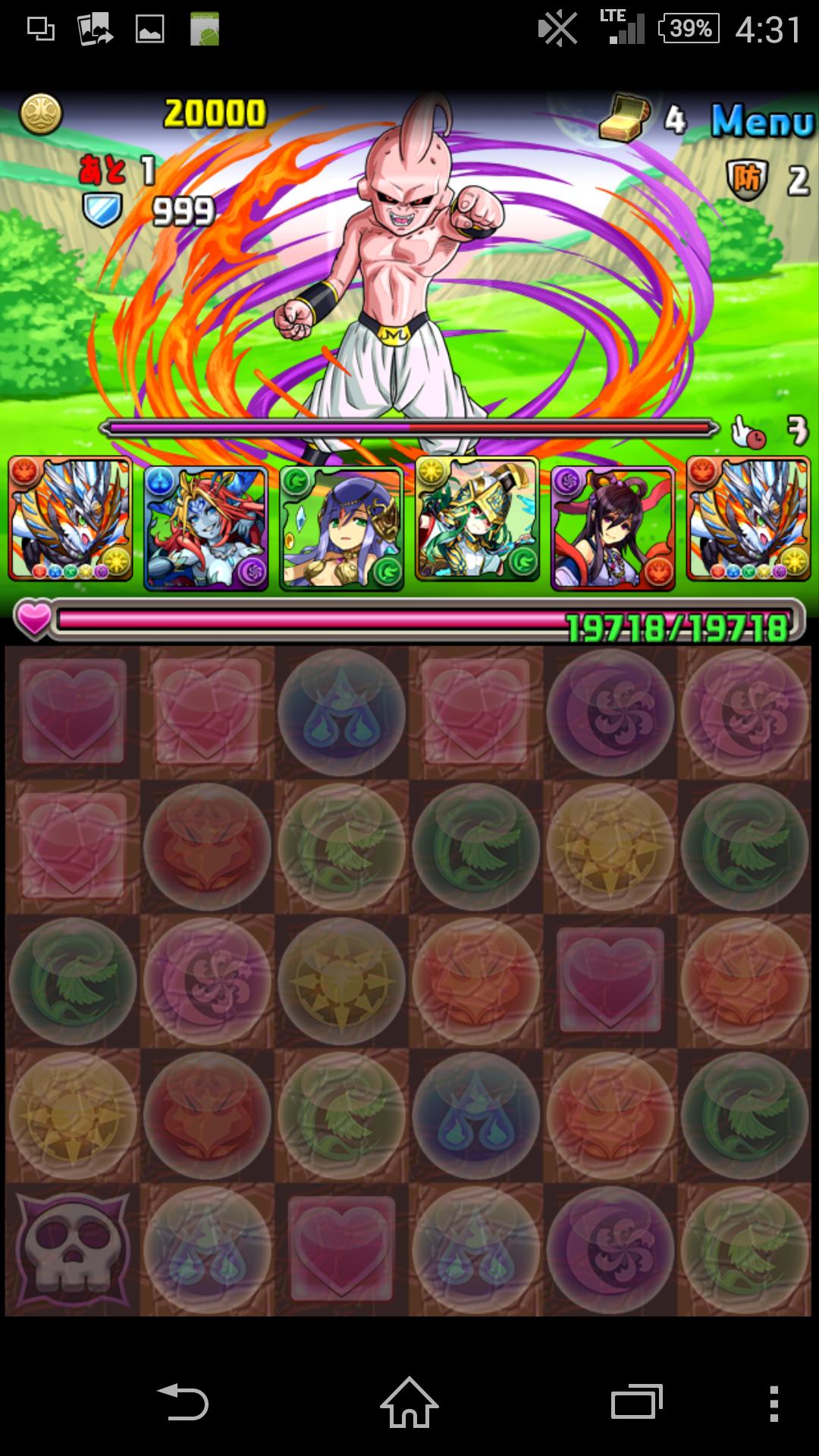 Screenshot_2014-09-24-04-31-28.png