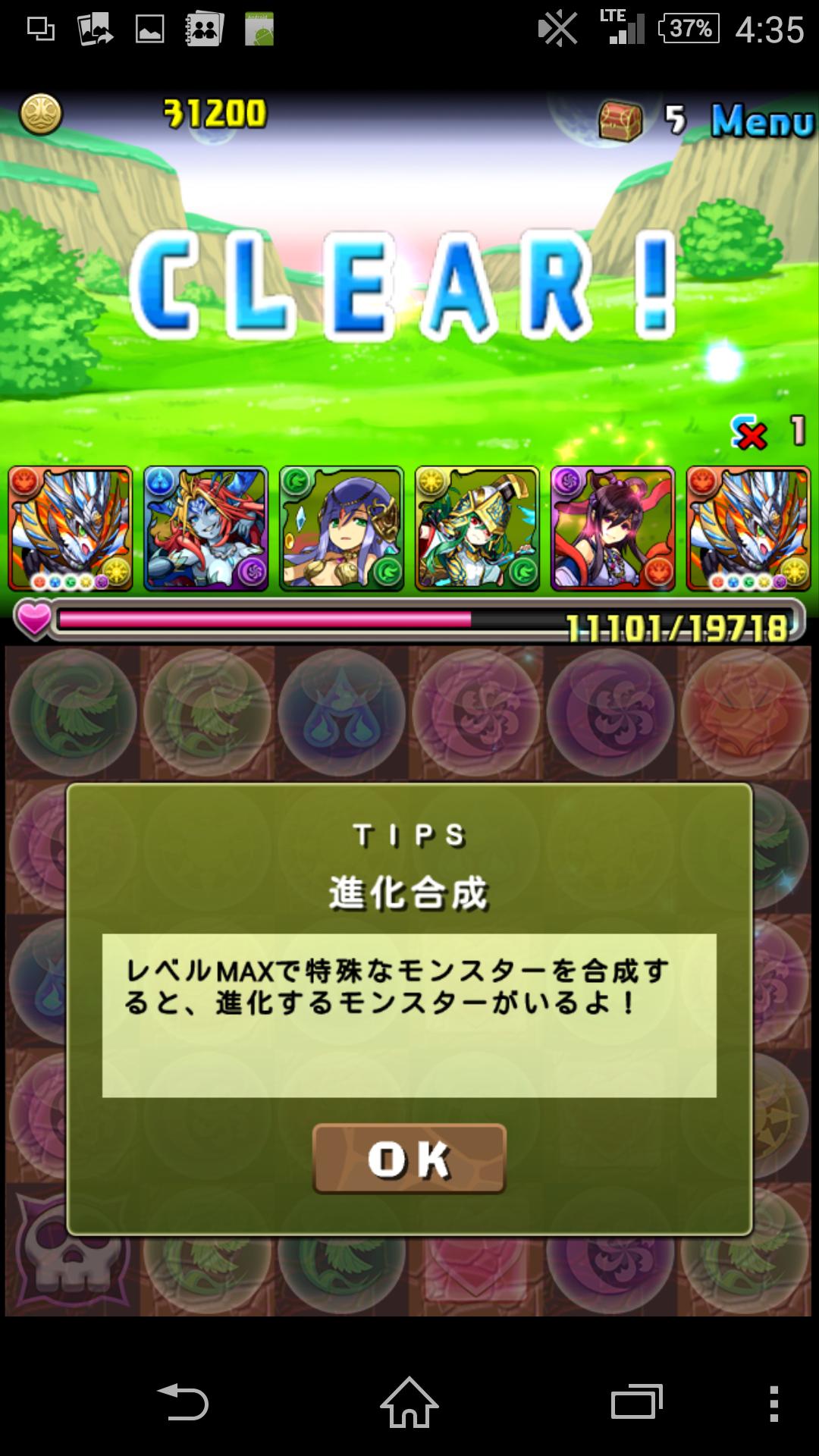 Screenshot_2014-09-24-04-35-22.png