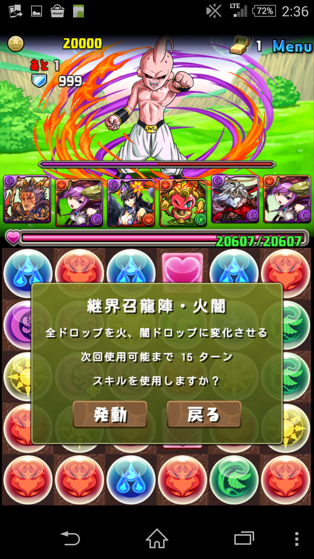 Screenshot_2014-09-26-02-36-02.png