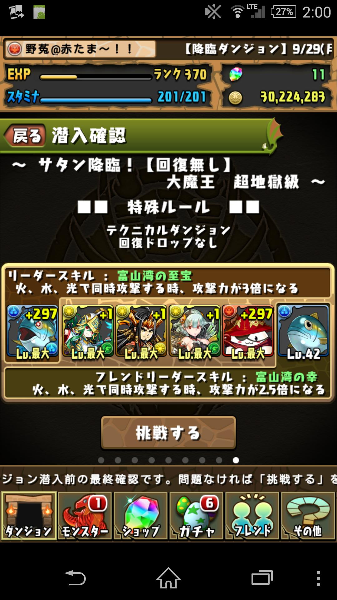 Screenshot_2014-09-30-02-00-47.png