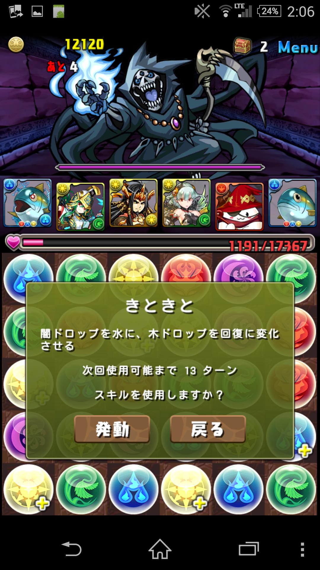 Screenshot_2014-09-30-02-06-20.png