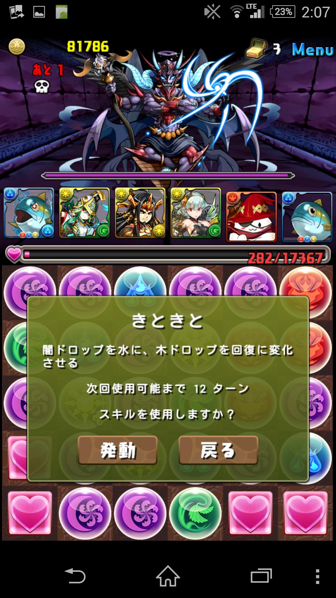 Screenshot_2014-09-30-02-07-43.png