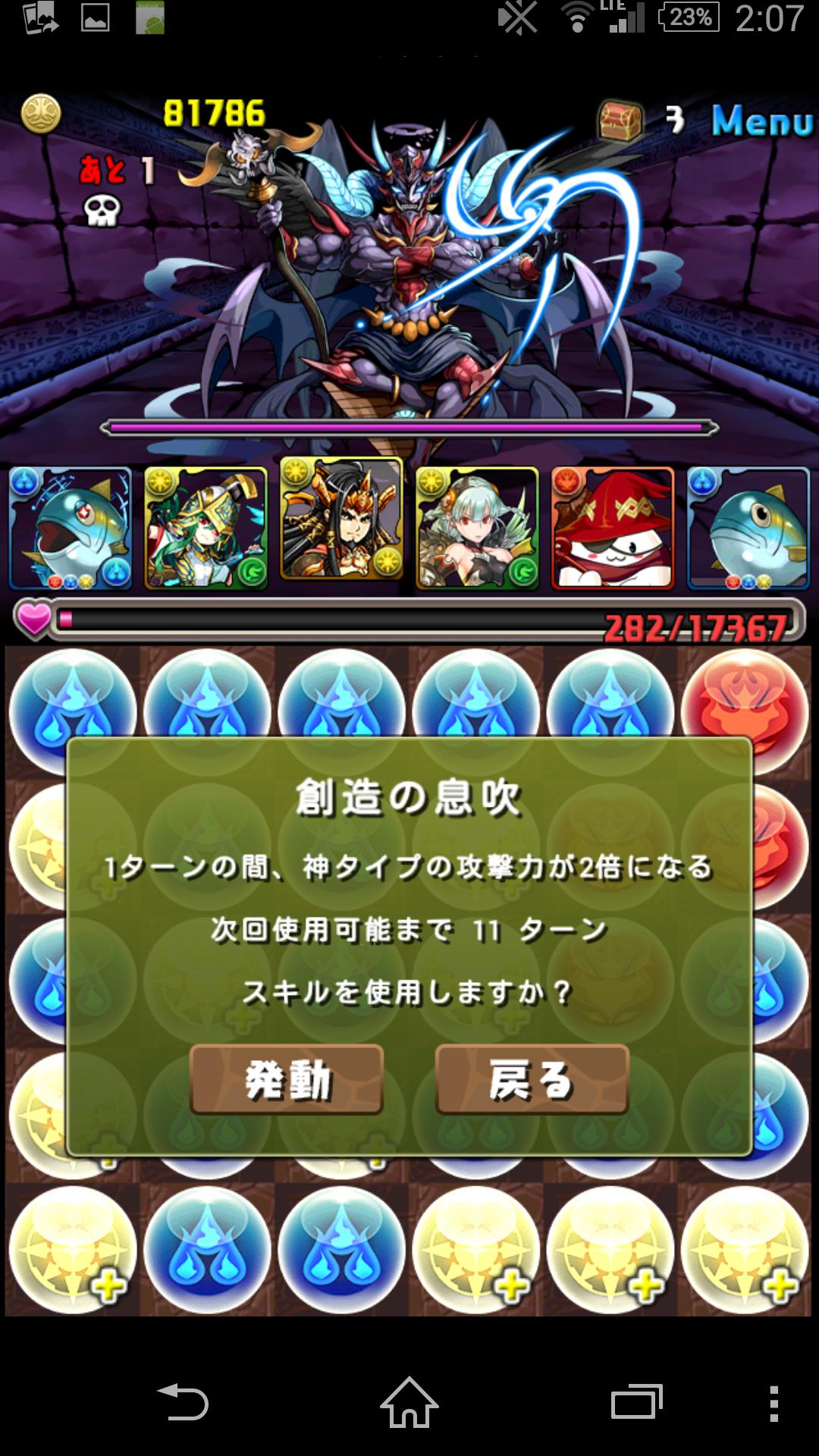Screenshot_2014-09-30-02-08-00.png