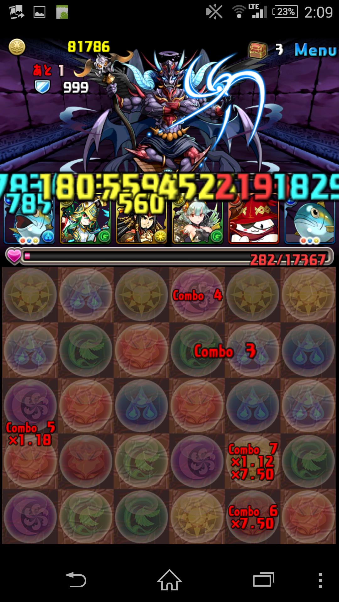 Screenshot_2014-09-30-02-09-06.png