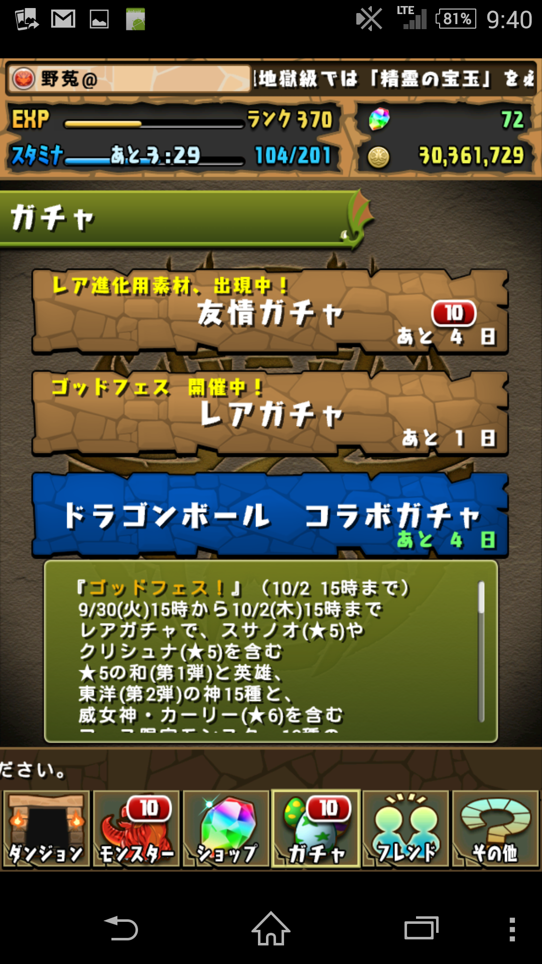 Screenshot_2014-10-01-09-40-21.png