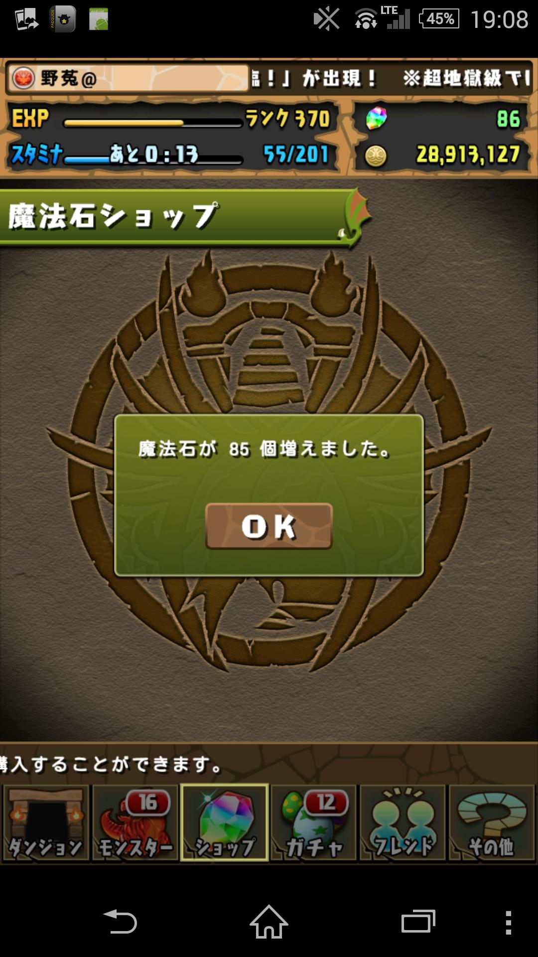 Screenshot_2014-10-01-19-08-45.png