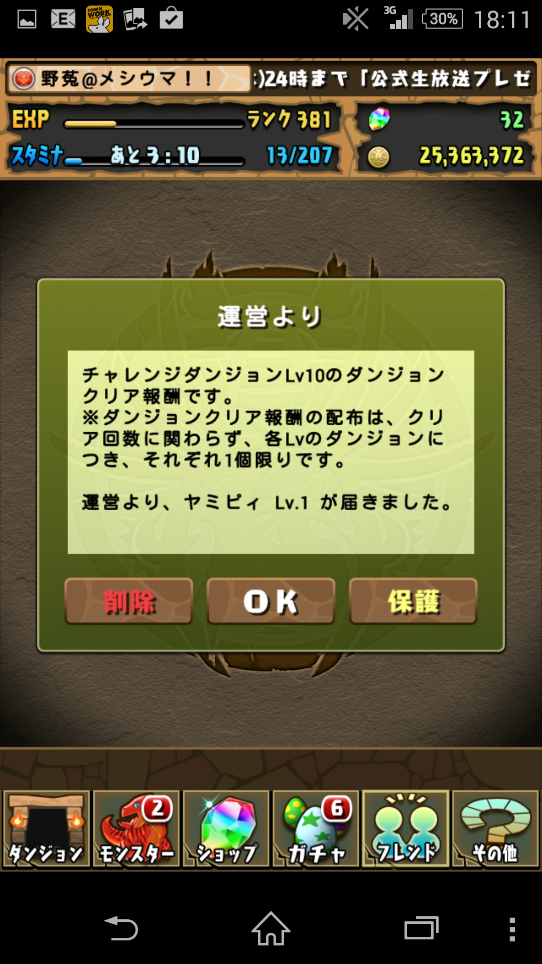 Screenshot_2014-10-13-18-11-26.png