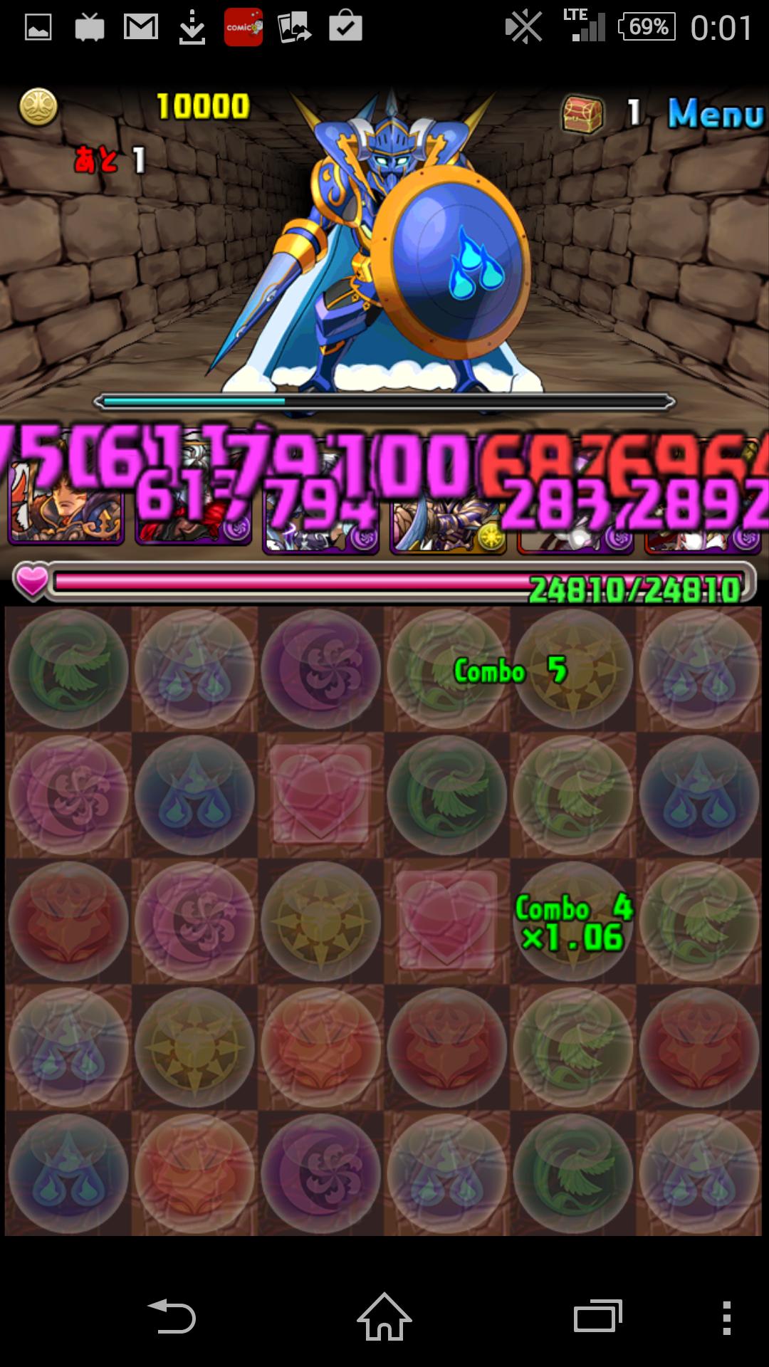 Screenshot_2014-10-22-00-01-12.png