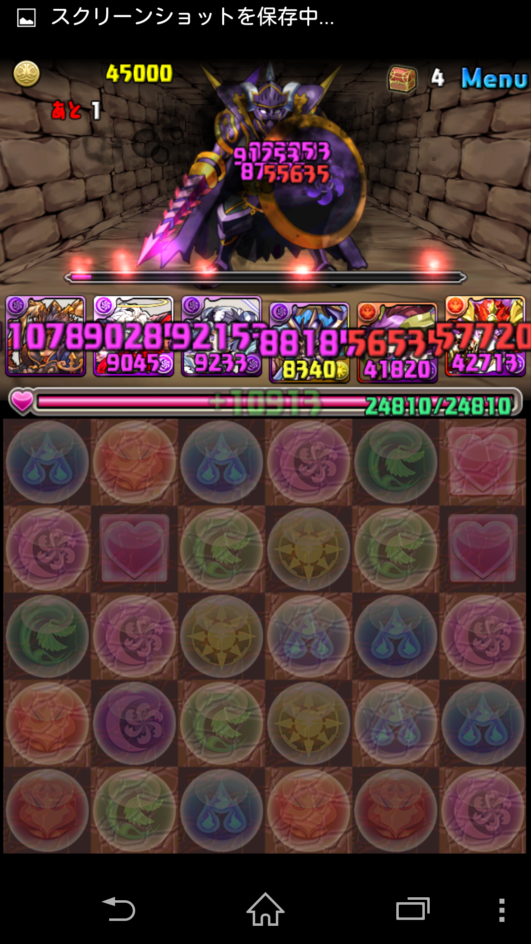 Screenshot_2014-10-22-00-03-58.png