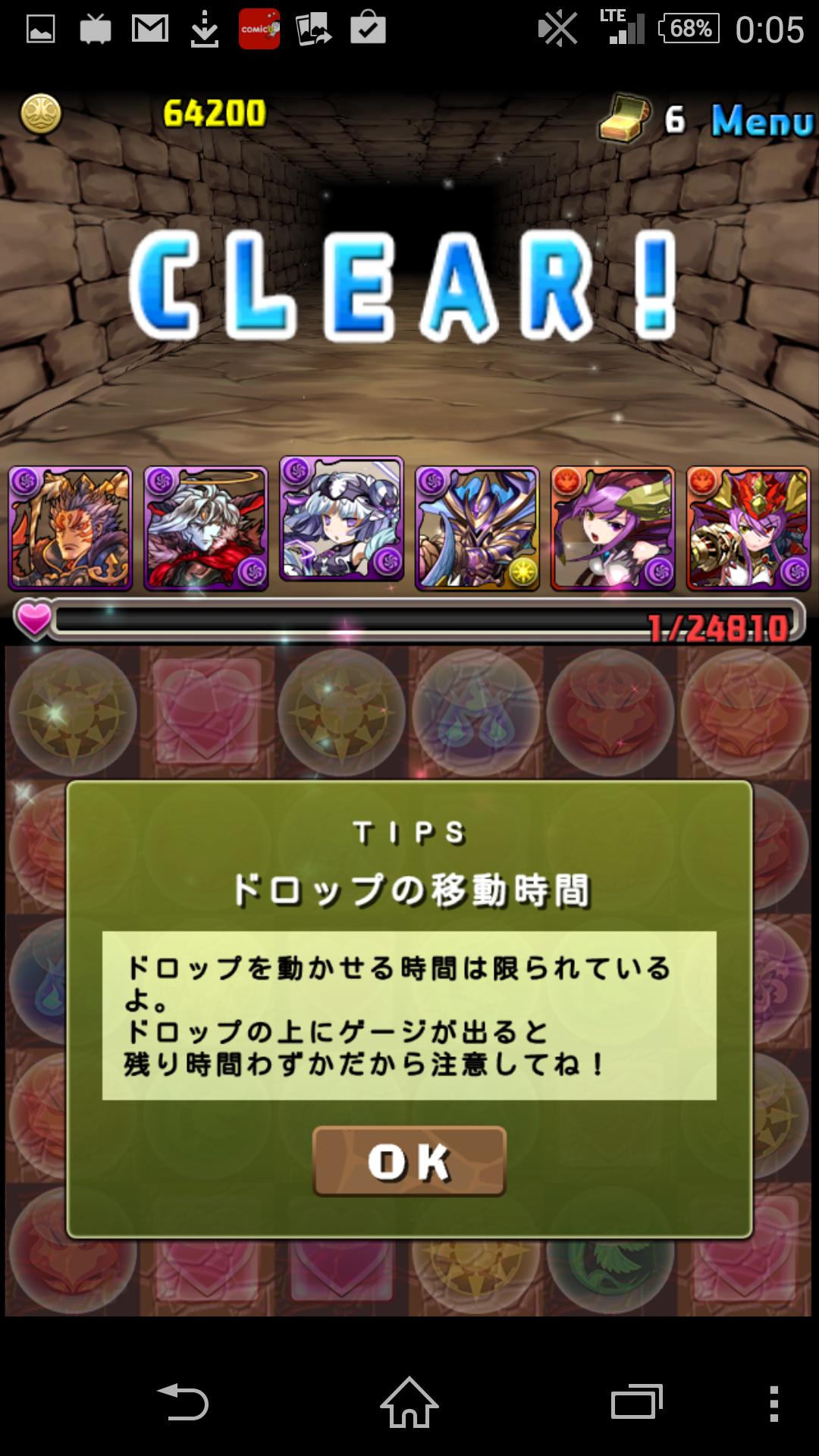 Screenshot_2014-10-22-00-05-16.png