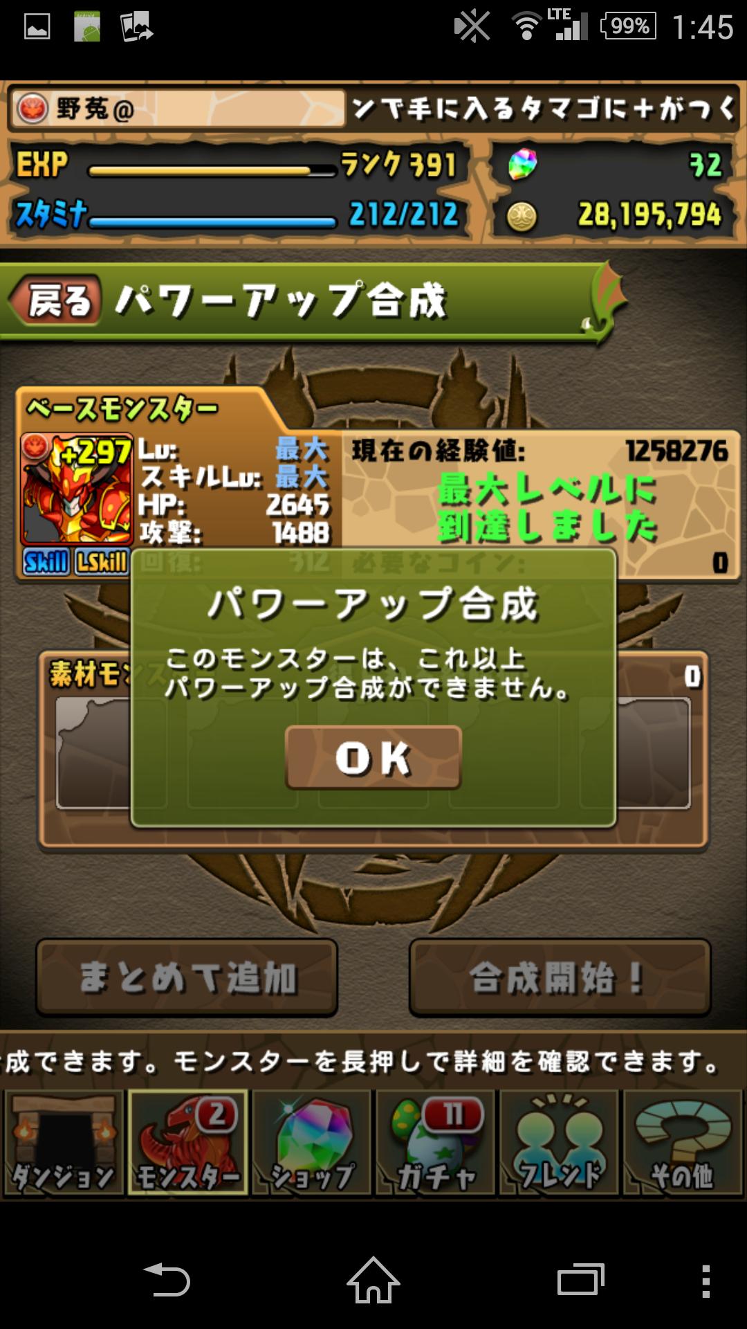 Screenshot_2014-10-24-01-45-42.png