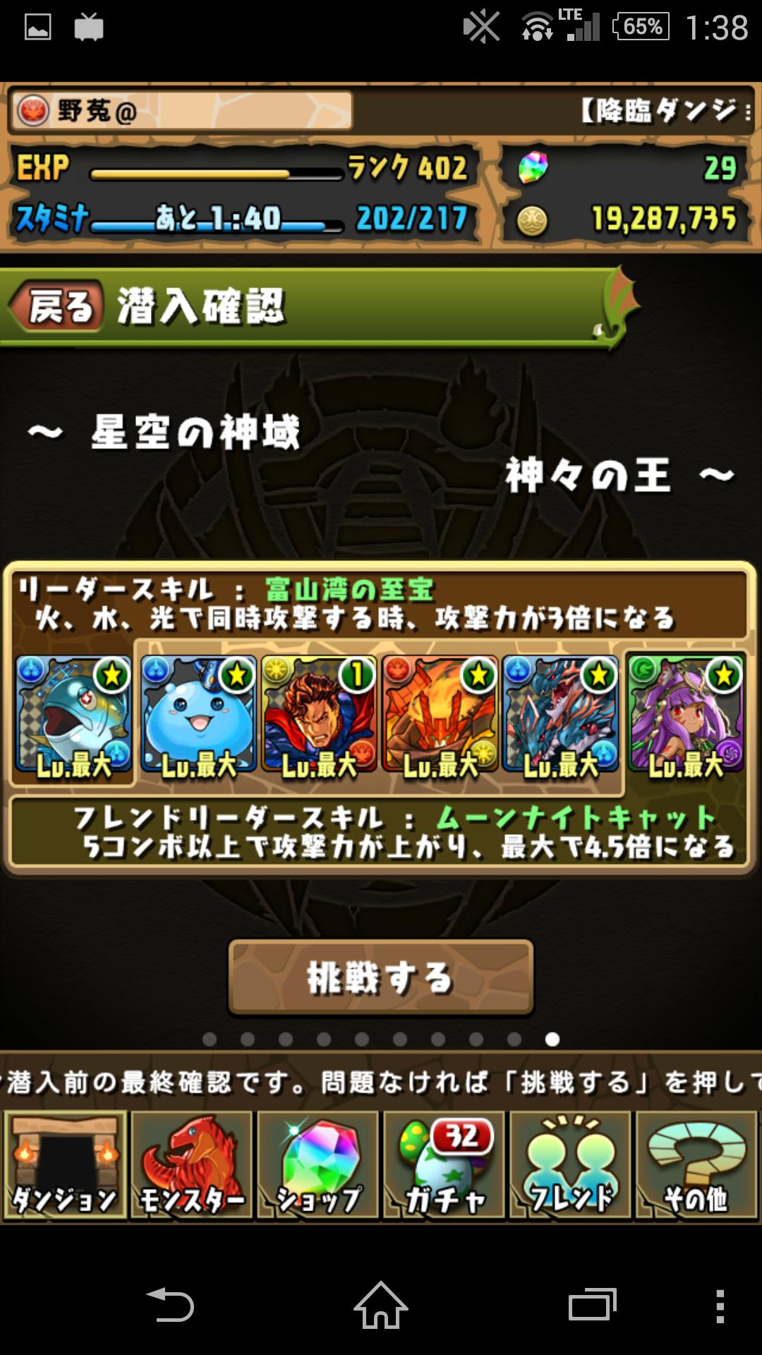 Screenshot_2014-11-13-01-38-46.png
