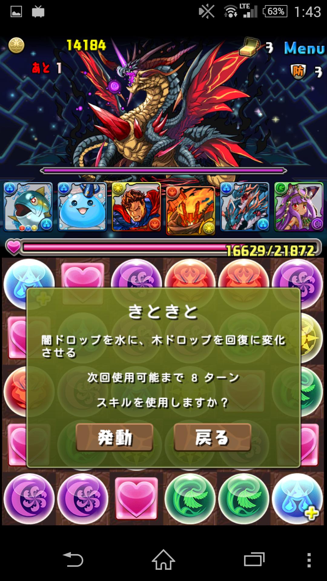Screenshot_2014-11-13-01-43-48.png