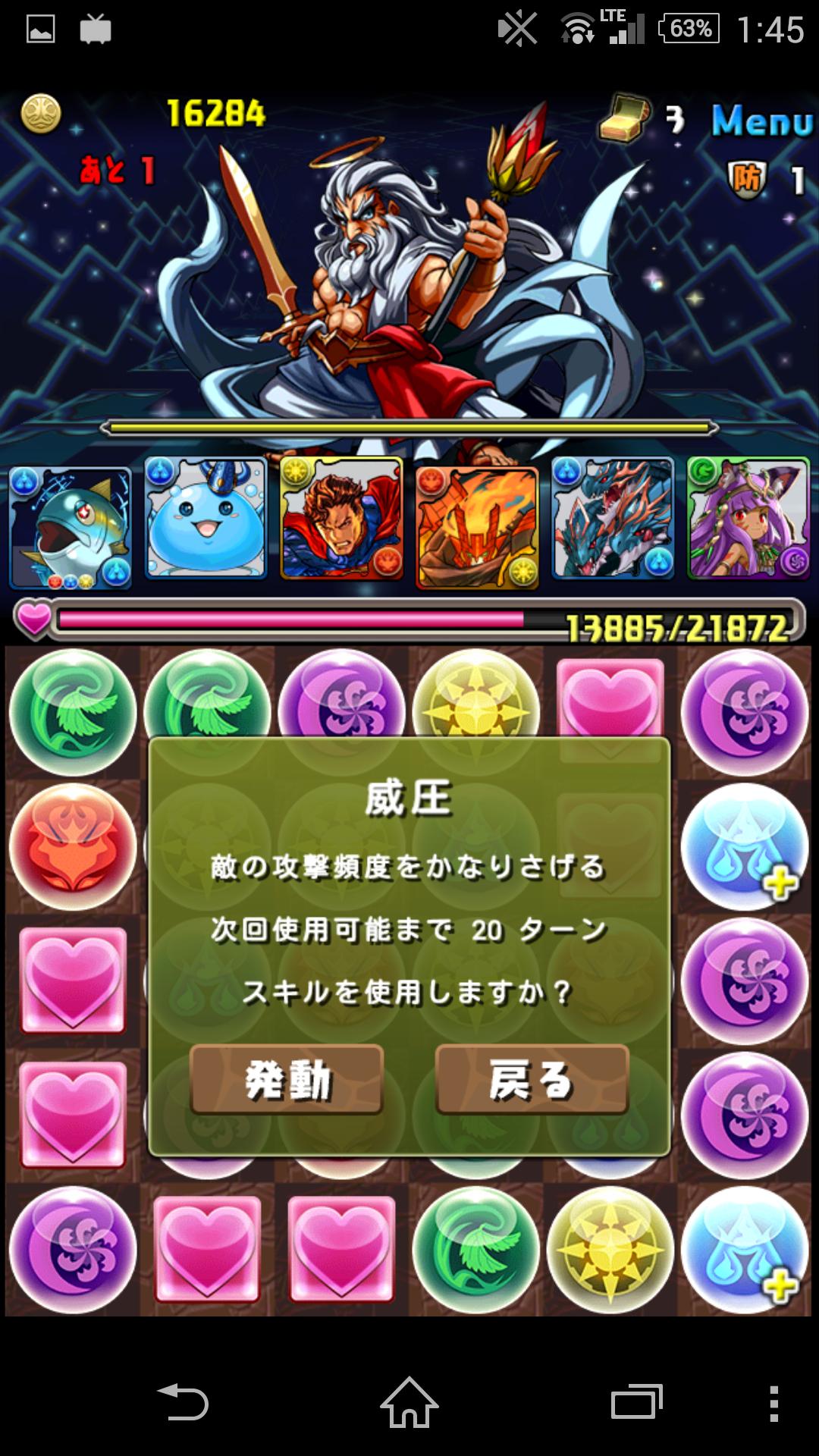 Screenshot_2014-11-13-01-45-05.png