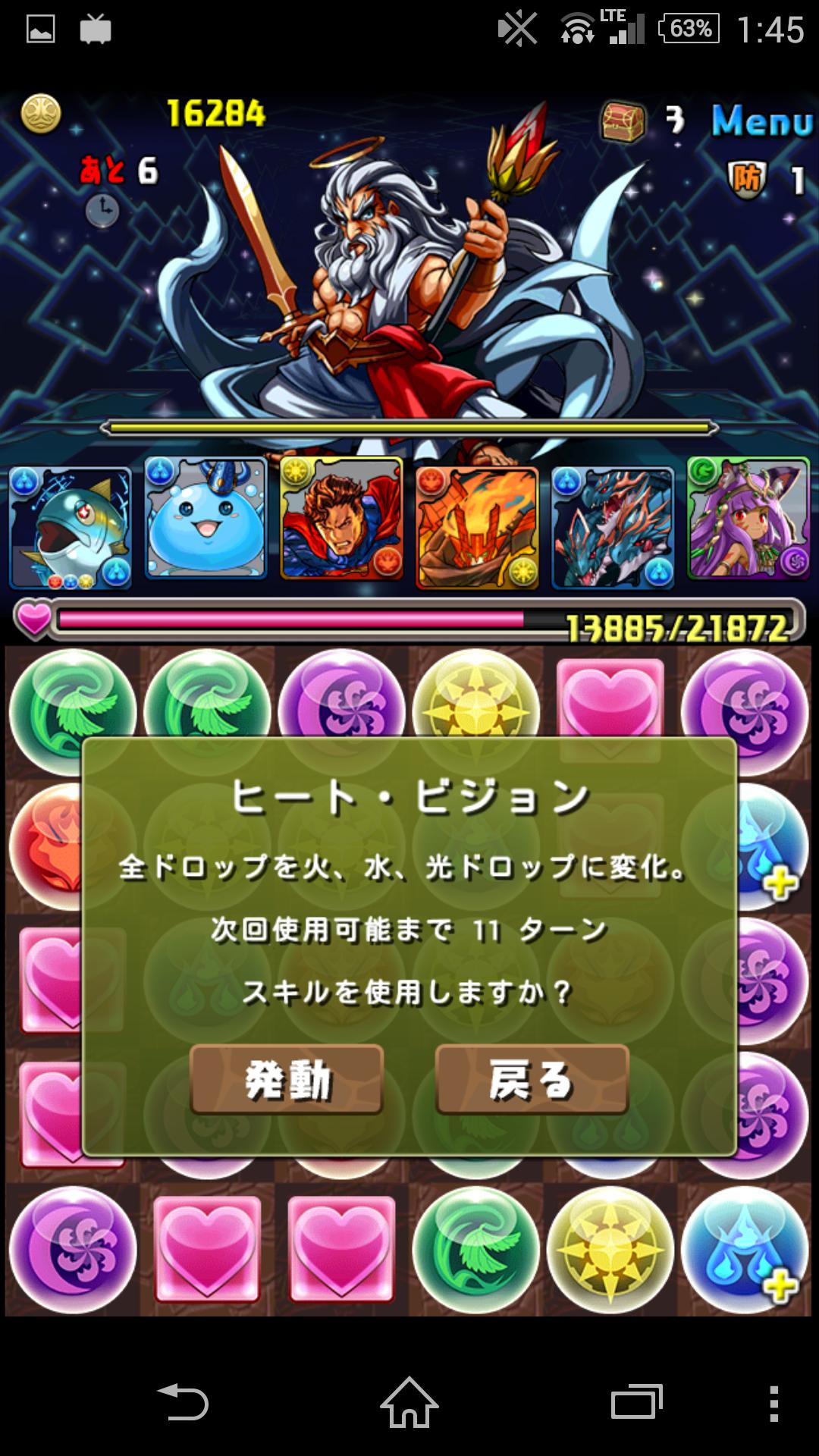 Screenshot_2014-11-13-01-45-11.png