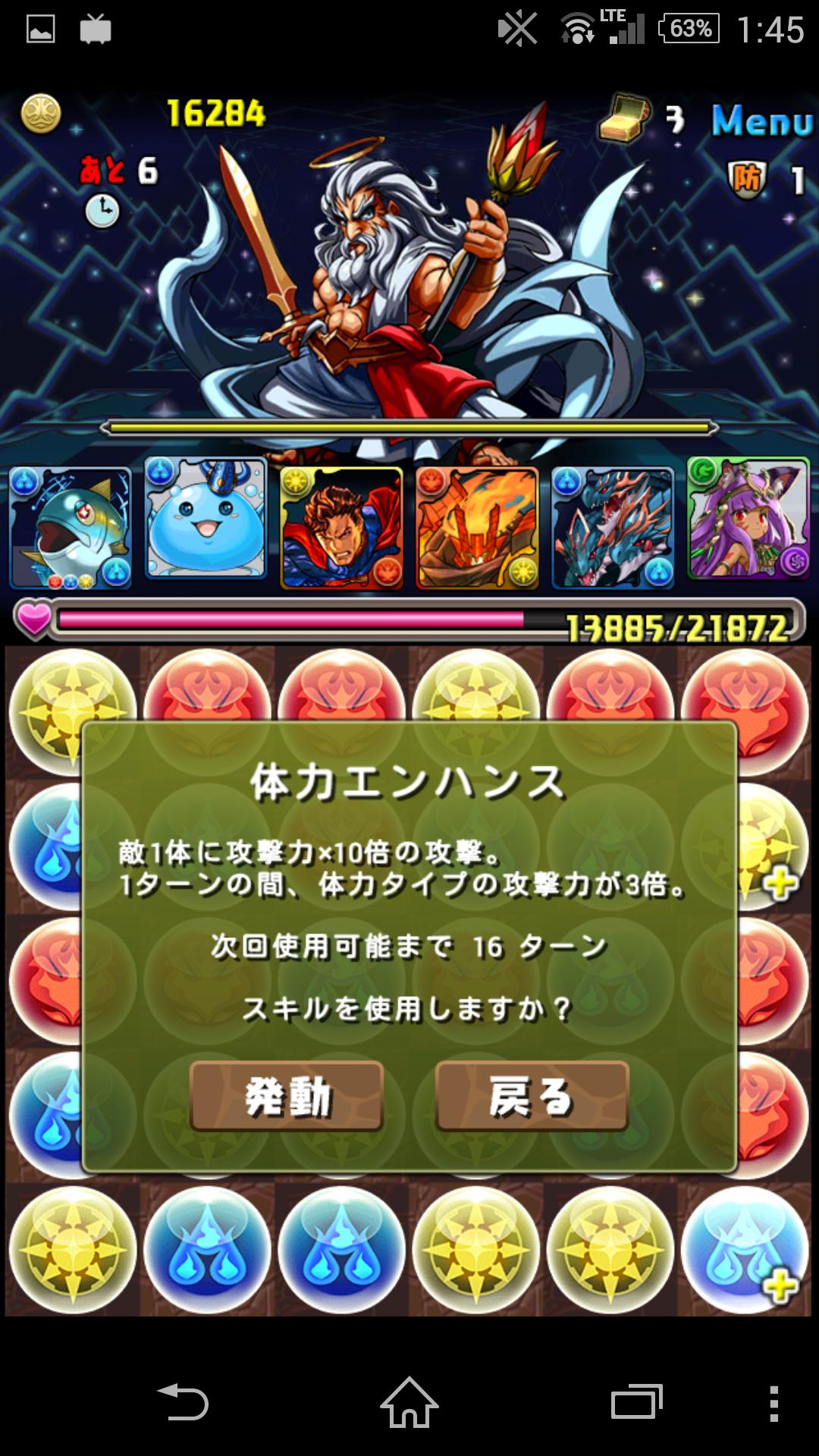 Screenshot_2014-11-13-01-45-17.png