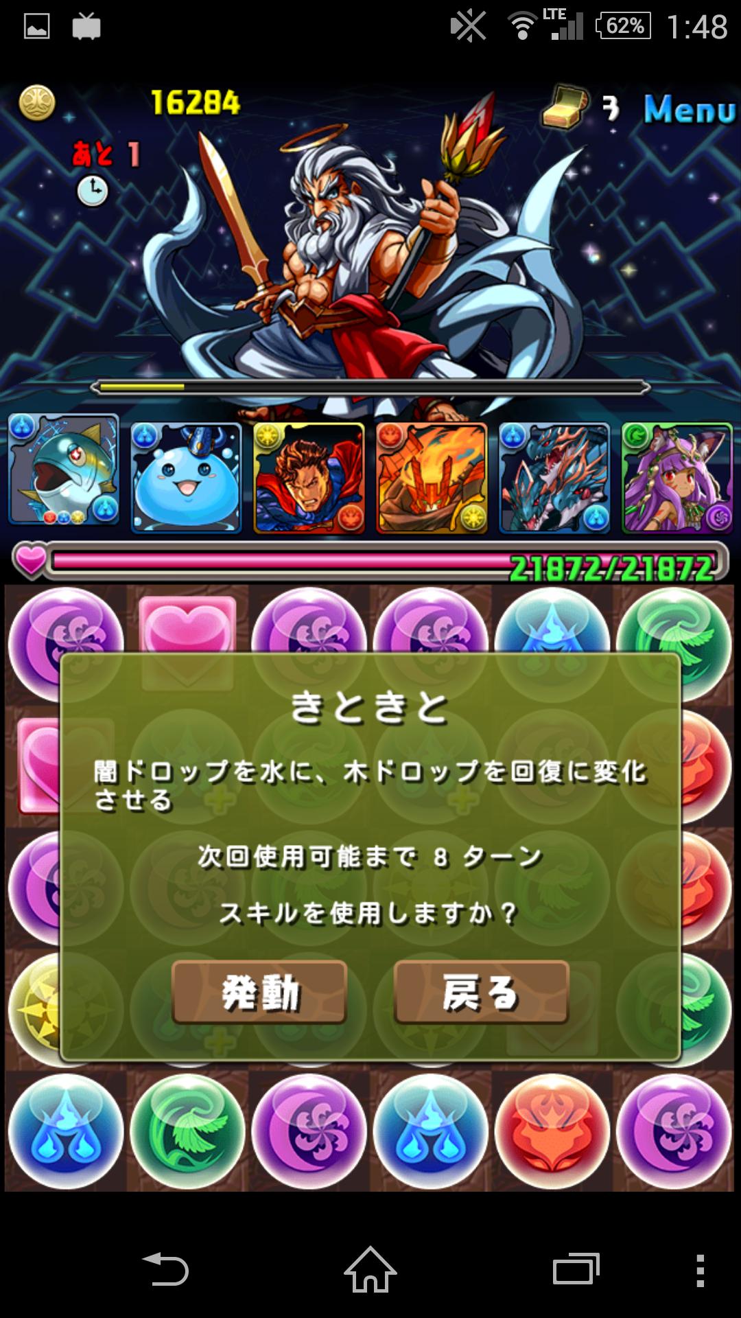Screenshot_2014-11-13-01-48-08.png