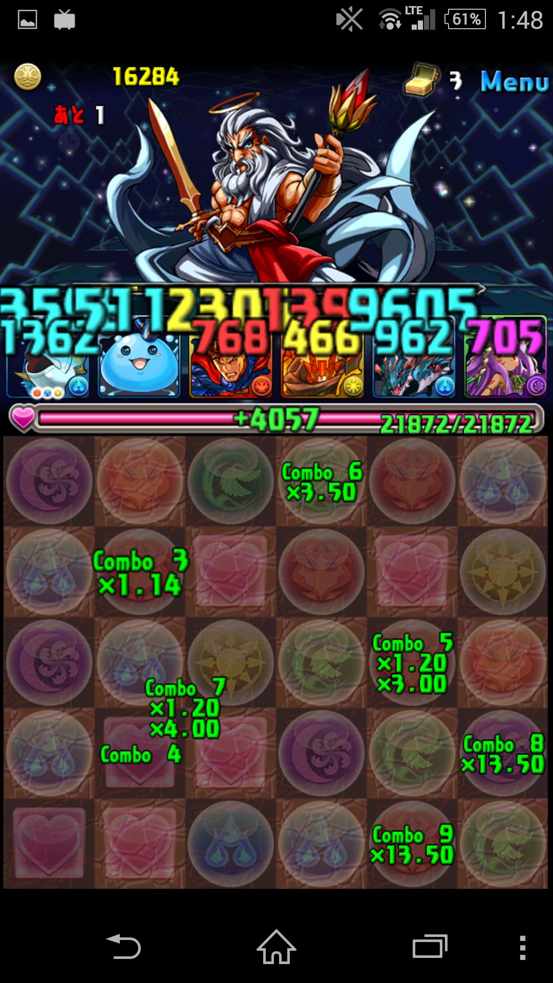 Screenshot_2014-11-13-01-48-43.png