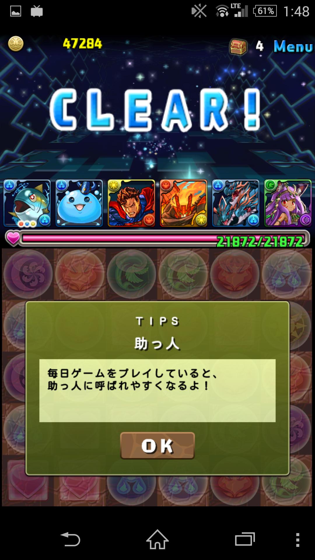 Screenshot_2014-11-13-01-48-54.png