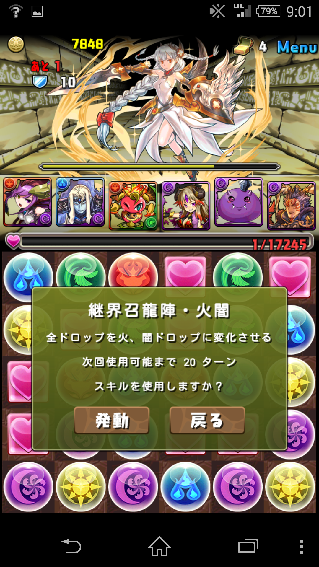 Screenshot_2014-11-15-09-01-22.png
