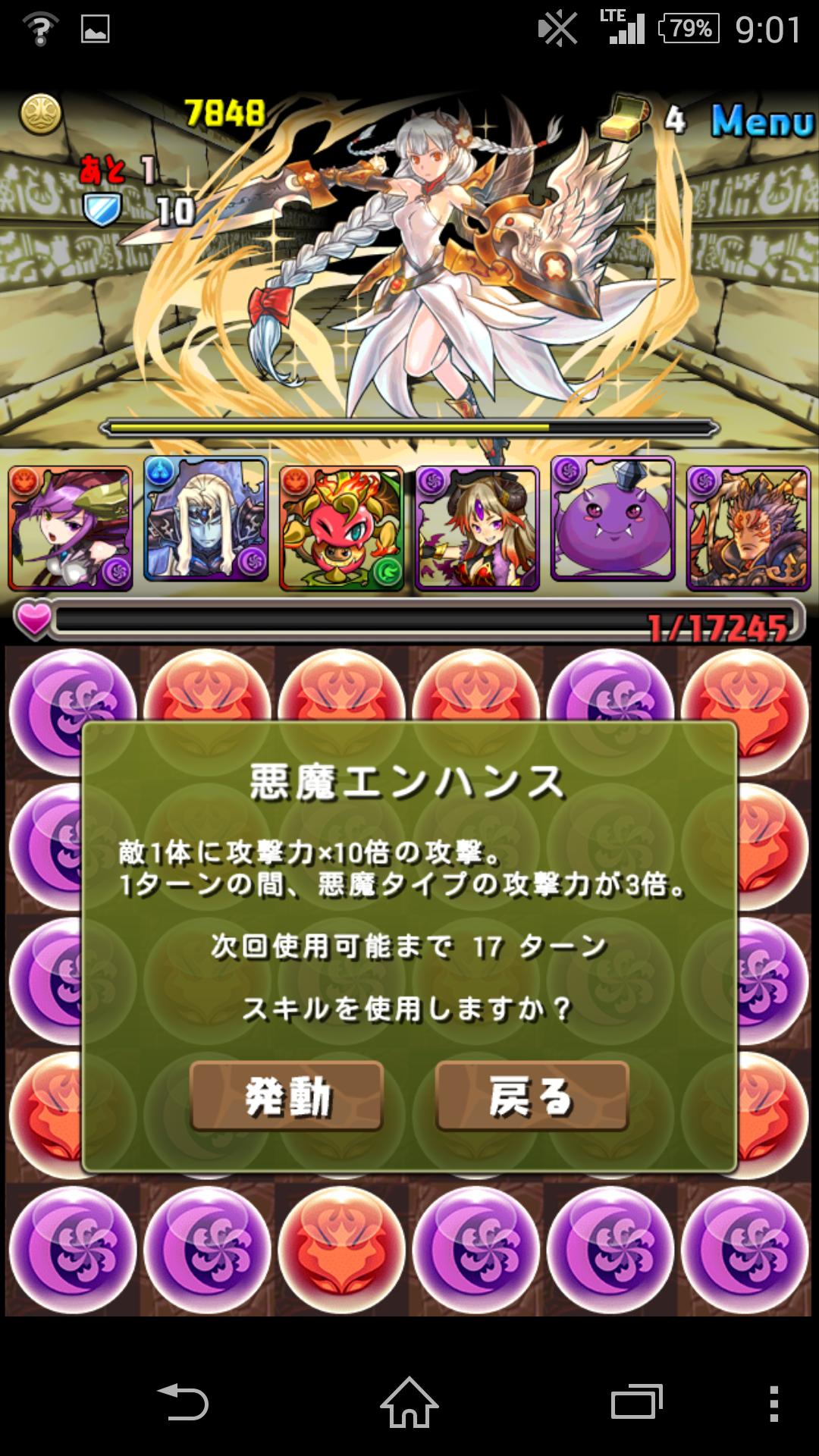 Screenshot_2014-11-15-09-01-30.png