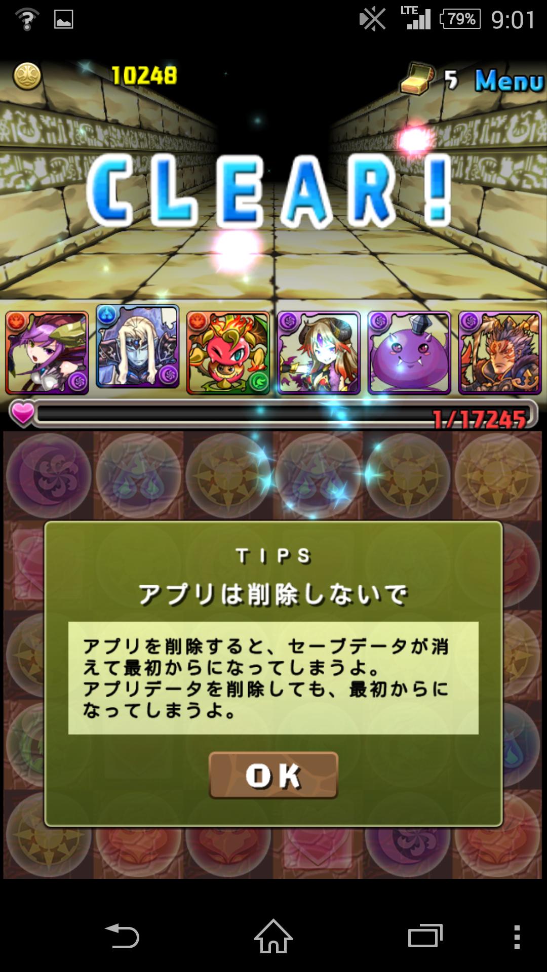 Screenshot_2014-11-15-09-02-00.png