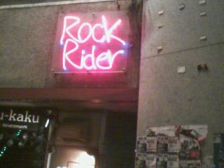 ROCKRIDER