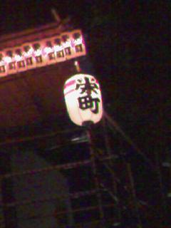 三嶋夏祭り