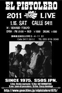 CALLE 5411