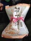 みどりや 笹子餅 パッケージ