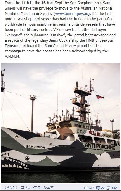 サム・サイモンとオーストラリア国立海事博物館