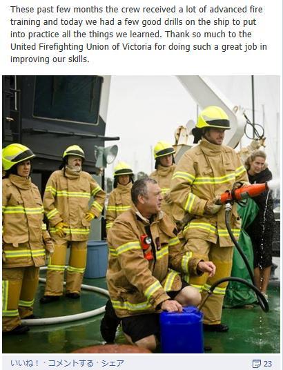 サムサイモンとビクトリア州消防局