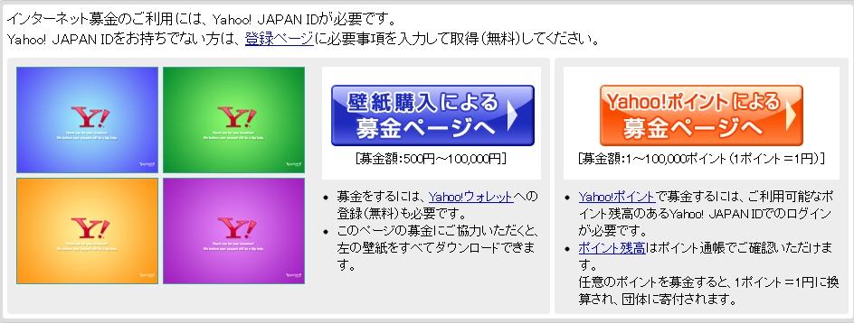 2011y03m12d_002326546.jpg