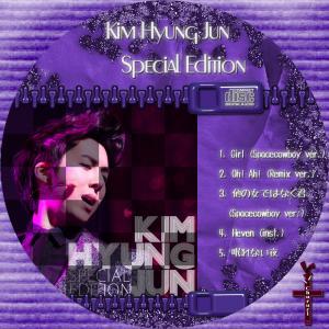 Kim Hyung Jun Special Edition(マンネ)
