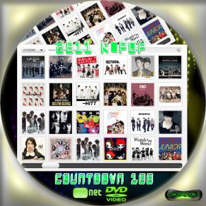 2011 K-POP Countdown 100