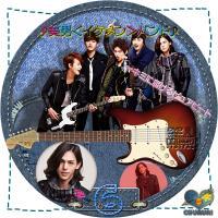 美男<イケメン>バンド6