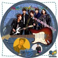 美男<イケメン>バンド5
