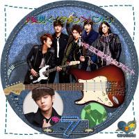 美男<イケメン>バンド7