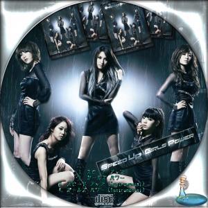 スピードアップガールズパワー(初回盤A)CD