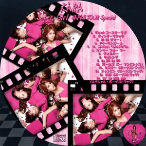 KARA スーパーガール JAPAN TOUR Special EditionCD