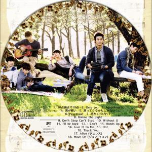 Best Album - 2PM Members Selection (限定盤)(韓国盤)