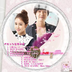 イニョン王妃の男OST