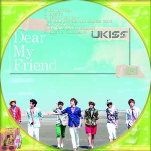 Dear My Friend(SINGLE+DVD) U-KISSB