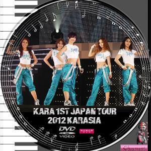 KARA 1ST JAPAN TOUR 2012「KARASIA」-2