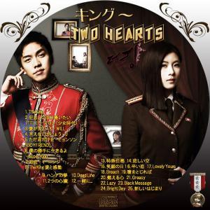 キング ~Two HeartsOST2