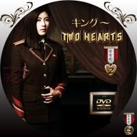 キング ~Two Hearts2
