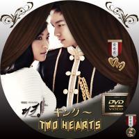 キング ~Two Hearts10
