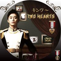 キング ~Two Hearts7