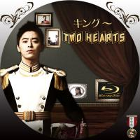 キング ~Two Hearts6BD